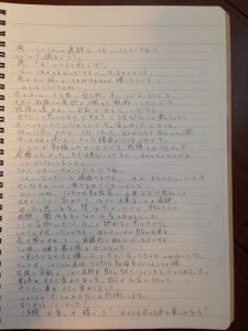 はなちゃん(九州大学)合格体験記02