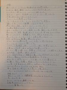 はなちゃん(九州大学)合格体験記01