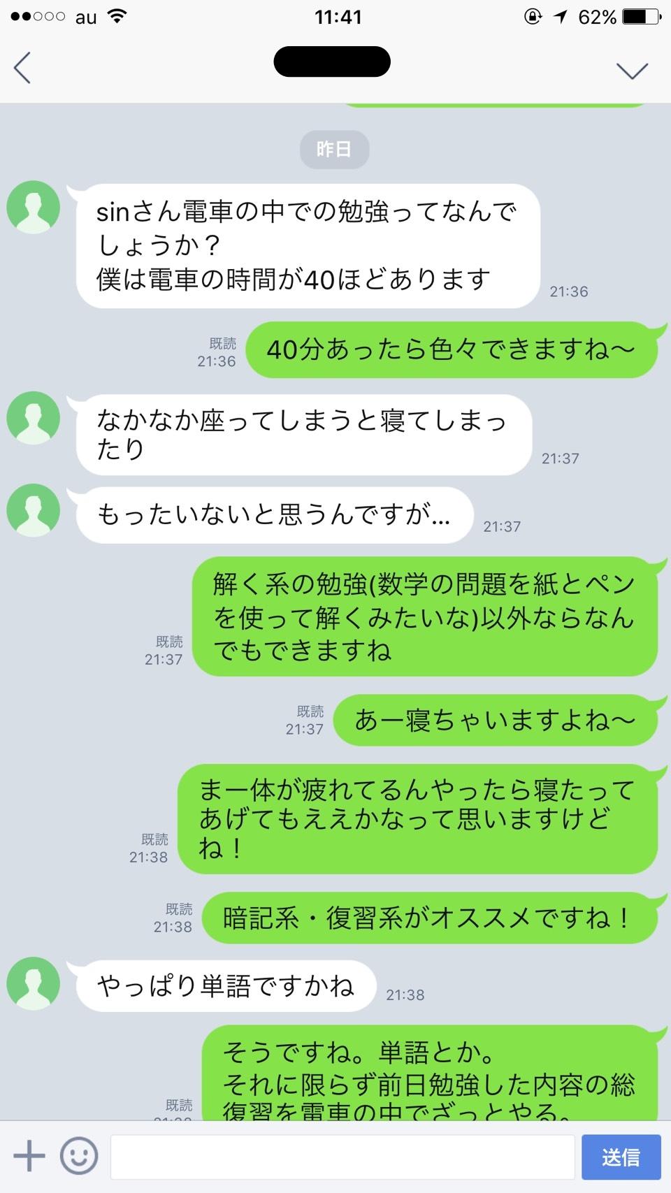 S__12361782