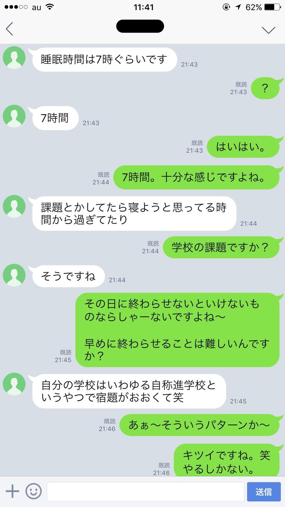 S__12361785