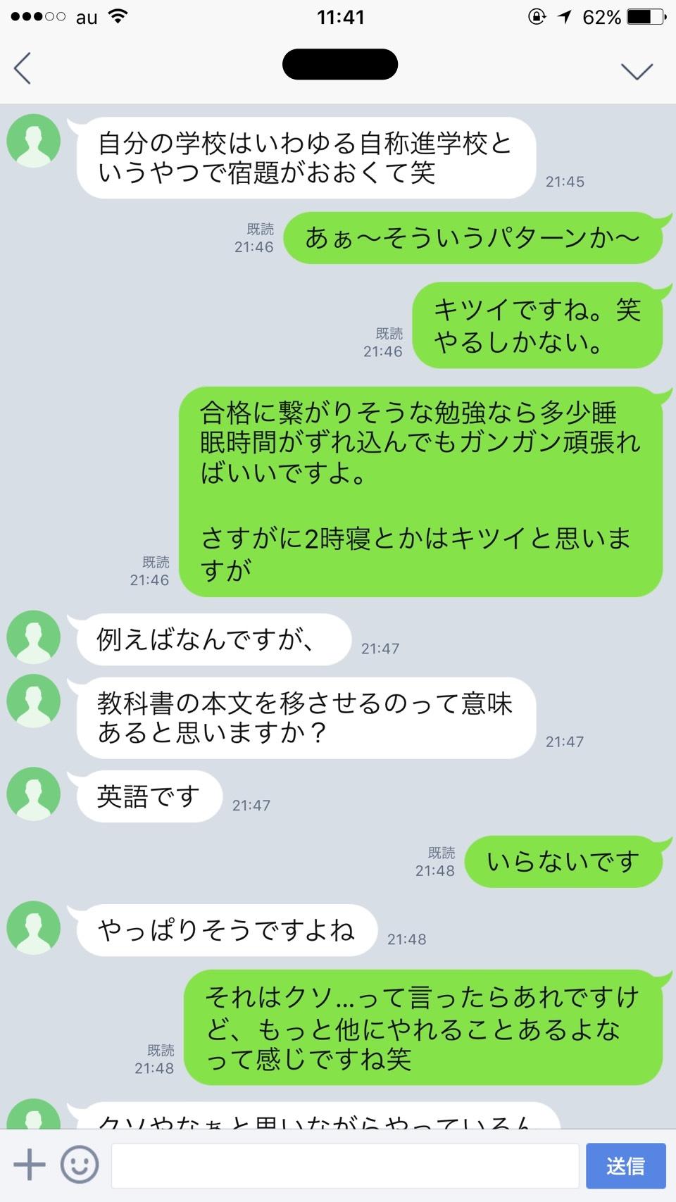 S__12361786