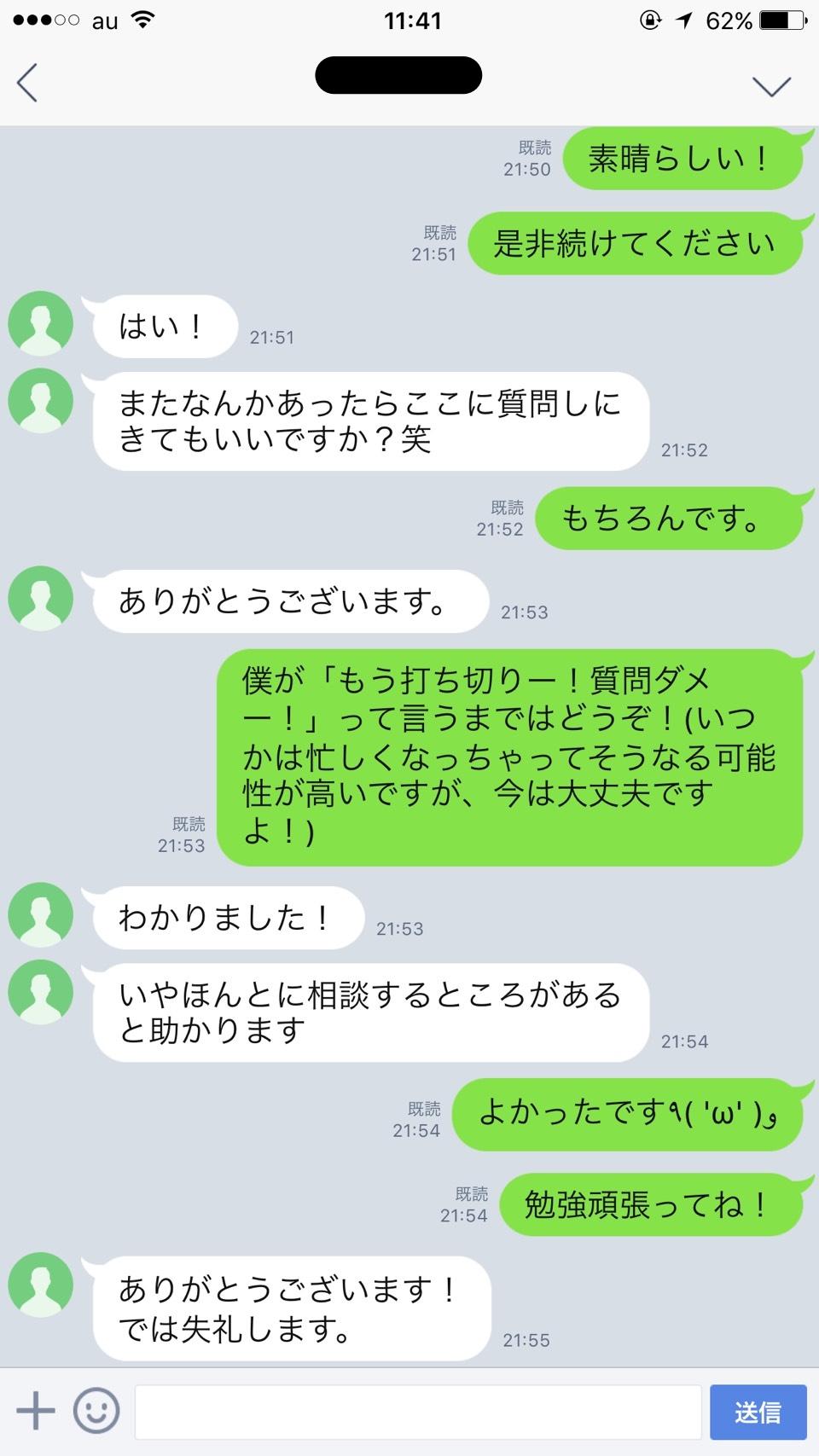 S__12361789