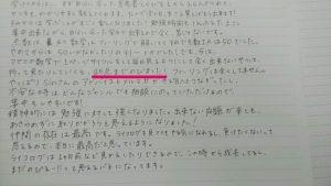 senta-suugaku02